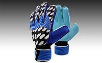 Рукавиці воротарські з захисними вставками на пальці FB-872-1 PREDATOR (PVC, р-р 7-9, синій-чорний-білий)