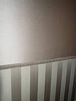 Обивка (драпировка, отделка, обтяжка) стен тканью
