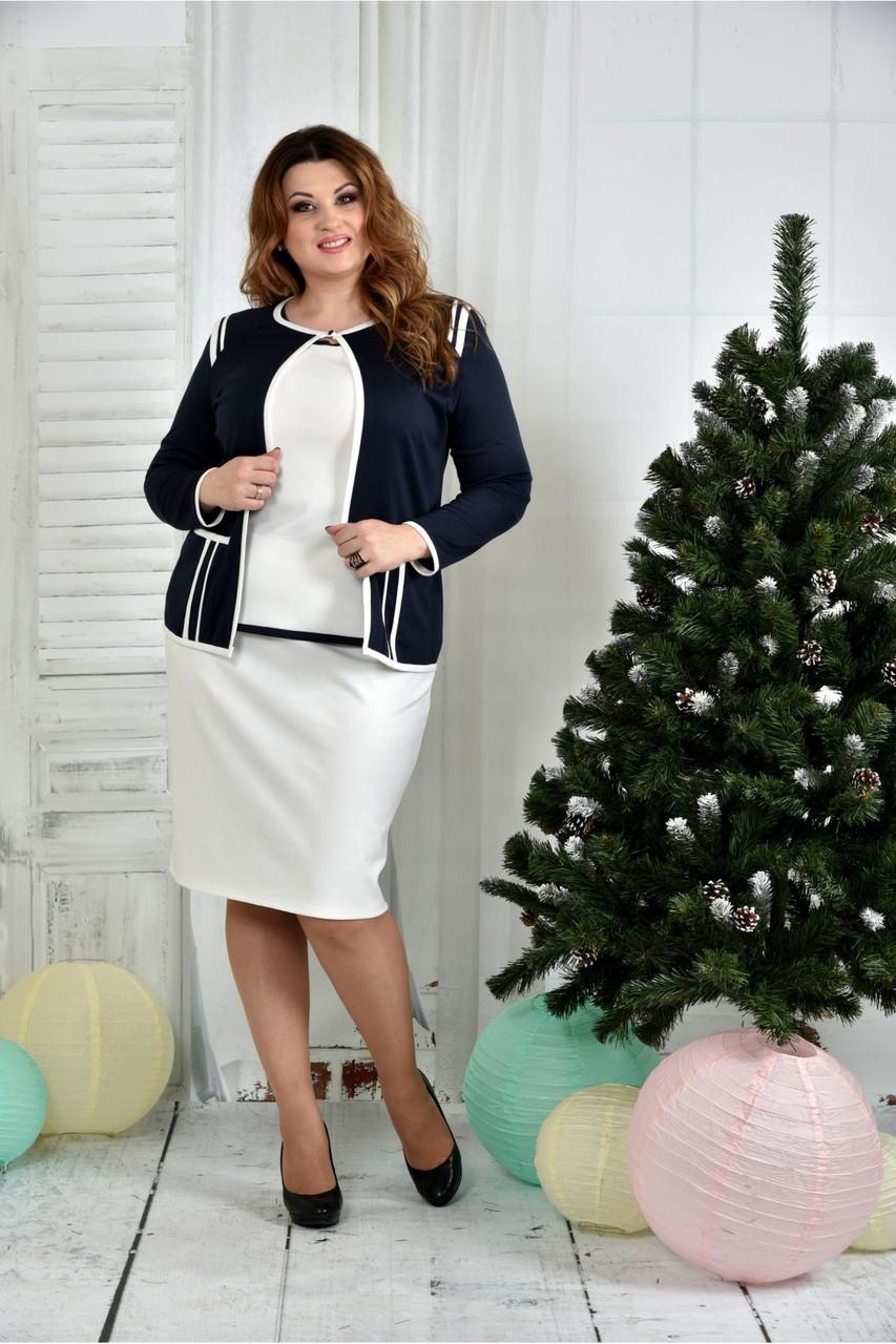 Женский костюм 0391-1-1 синий жакет + белая юбка размер 42-74