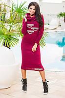 Малиновое  ангоровое платье с надписью. Арт-9203/57