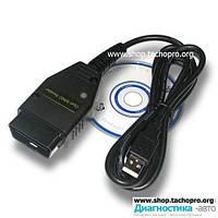 OPEL IMMO Reader USB — Опель иммо