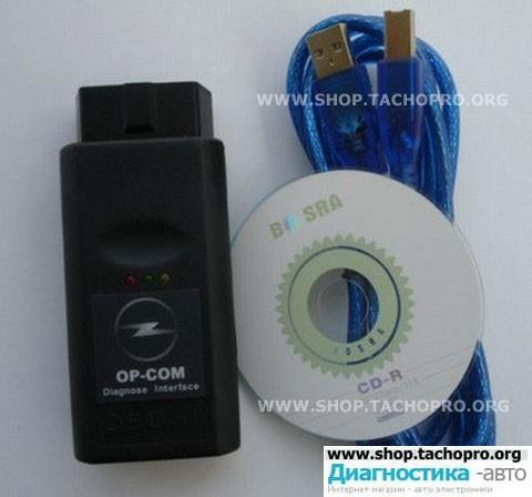 Другие устройства для OPEL