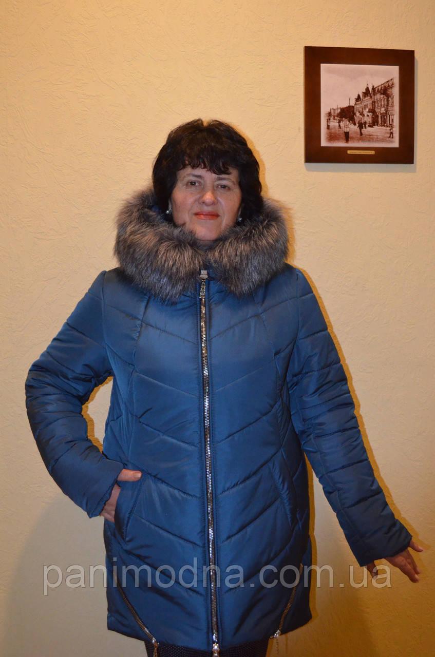 """Куртка  зимняя  - """"Современная"""""""