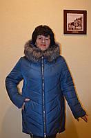 """Куртка  зимняя  - """"Современная"""", фото 1"""