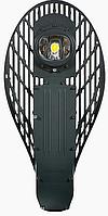 Светодиодный уличный консольный светильник LED OZON 60W 8300Lm 5000К Vossloh-Schwabe (Германия)