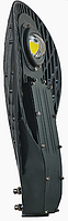 Светодиодный уличный консольный светильник LED OZON 55W 7400 Lm 5000К Vossloh-Schwabe (Германия)