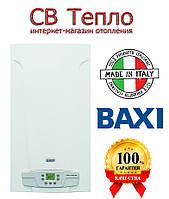 Газовый котел BAXI MAIN 5 14 FI