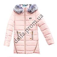 Женская зимняя куртка 9530-14 на синтепоне оптом в Одессе.
