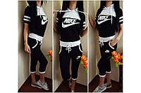Трикотажный костюм с принтом Nike