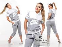 Трикотажный костюм с принтом Nike батал большие размеры