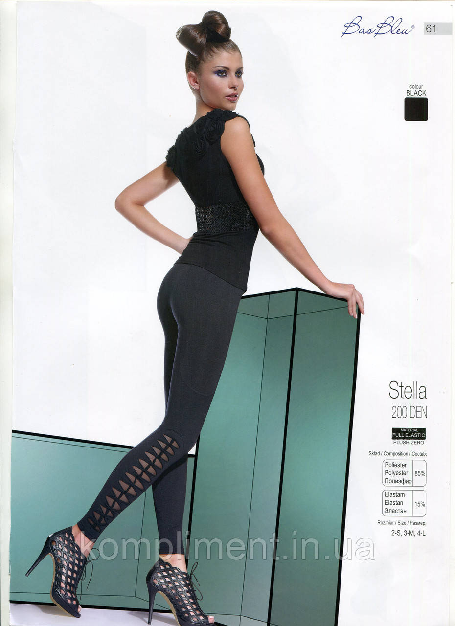 Леггинсы женские модельные Bas Bleu STELLA 200 Den