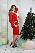 Женский костюм 0391-3-2 красный жакет + красная юбка размер 42-74, фото 2