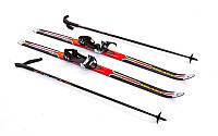Лыжи беговые в комплекте с палками Zelart SK-1883-130B Красный