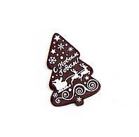 Подарки для клиентов на новый год. Шоколадки с вашим пожеланием, фото 1
