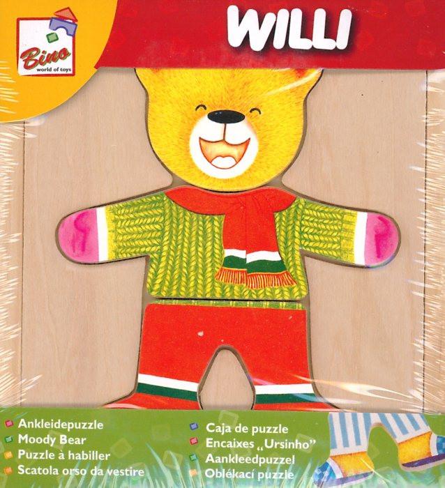 Игрушка Шкаф для одежды Медвежонка Bino (88047)