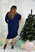 Женское вечернее платье 0387 цвет синий размер 42-74 / для полных девушек, фото 4