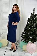 Женское вечернее платье 0387 цвет синий размер 42-74 / для полных девушек, фото 3