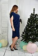 Женское вечернее платье 0387 цвет синий размер 42-74 / для полных девушек, фото 2
