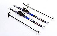 Лыжи беговые в комплекте с палками Zelart SK-1883-90B Синий