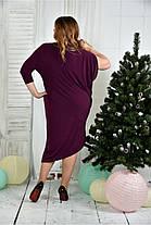 Женское вечернее платье 0387 цвет фиолетовый размер 42-74 / батальное, фото 3