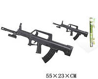 Автомат 3881А штурмовая винтовка на пульках фонарик лазер