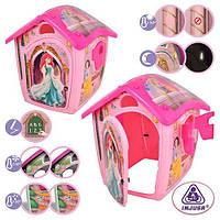 Детский пластиковый домик Принцессы Injusa 20348