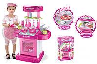 Детская кухня - чемодан с посудой