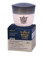 Крем для разглаживания мимических и возрастных морщин ночной ROYAL CARE 40+ Белита(Беларусь) 50мл, RBA /04-16