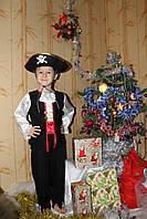 Детский карнавальный костюм Пират - прокат, Киев, троещина