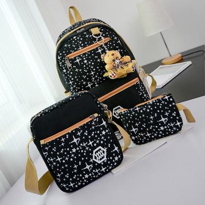 Рюкзак для школы в звездах