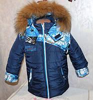 Детский зимний комбинезон +куртка на мальчика 2-3,3-4,4-5,5-6 лет(натуральная опушка)