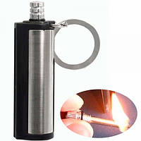 Зажигалка огниво MAKE FIRE, карманная зажигалка, оригинальная зажигалка, зажигалка для сигарет