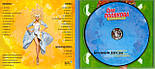 Музичний сд диск ОЛЯ ПОЛЯКОВА Шлёпали шлёпки (2016) (audio cd), фото 2