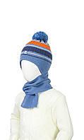 Шапка с теплой подкладкой и шарф для мальчика 44-46