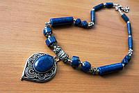 Ожерелье с лазуритом