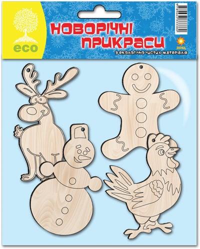 Деревянные новогодние игрушки Набор 2 (4 фигурки), Зірка