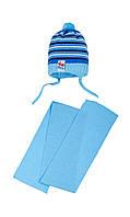 Шерстяная шапка с шарфиком на зиму для мальчика 42-44