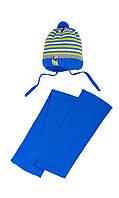 Теплая шапочка и шарф на зиму для малыша 42-44