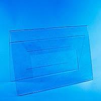 Менюхолдер А4 формата горизонтальный двухсторонний
