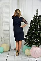 Женское приталенное платье синего цвета 0384 размер 42-74 / батальное, фото 3