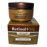 Витекс Retinol+mg ночной крем коррекция морщин глубокое действие, усиливает синтез коллагена RBA /90-74