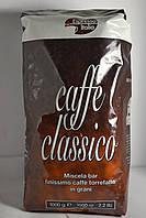 Espresso Italia Caffe Classico (1 кг)