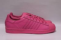 Adidas Superstar Supercolor 45р., фото 1