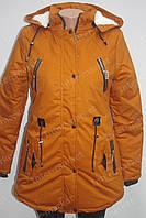 Женская зимняя куртка коттоновая с капюшоном желтая
