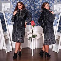 Зимнее женское пальто с шикарным воротником из финского меха F  77621  Темный серый