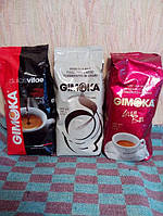 Gimoka (1 кг) в ассортименте, фото 1