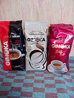 Gimoka (1 кг) в ассортименте