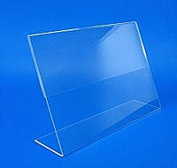 Менюхолдер А5 формата горизонтальный