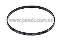 Ремень для хлебопечки Panasonic MG2236 ADF01R140
