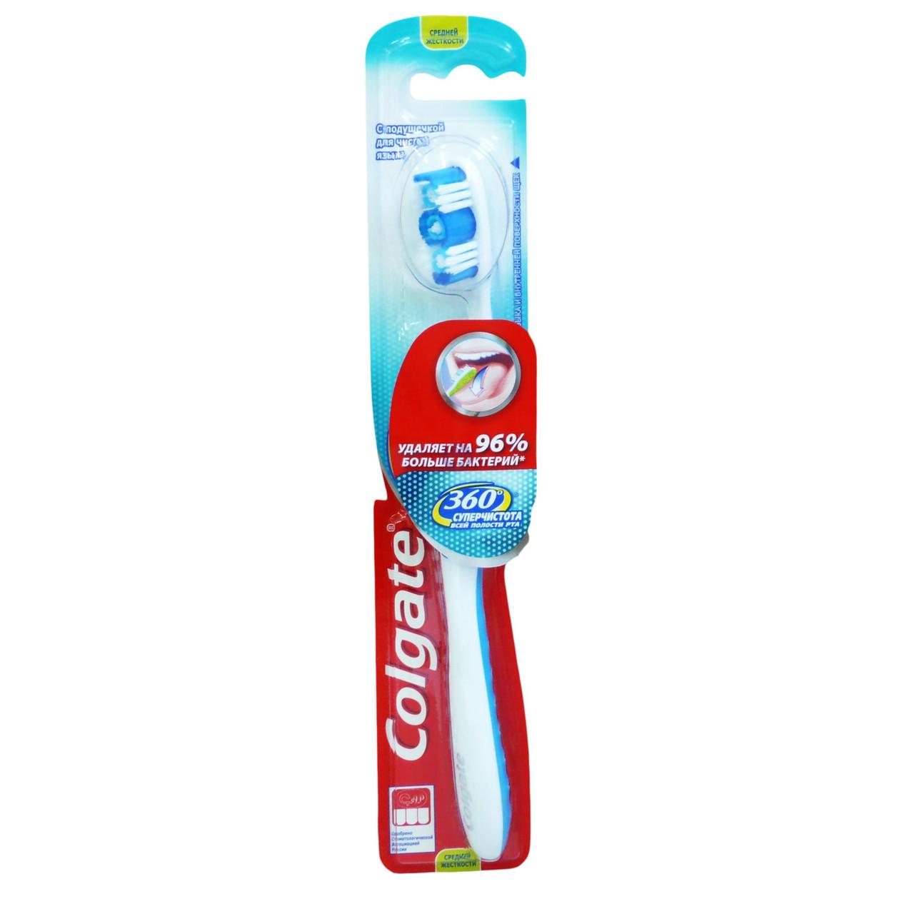 Зубна Щітка Колгейт 360 Середня 1шт (8714789213033) - GOODZONE в Ржищеве a006442a4c2ef